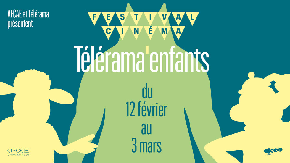 FESTIVAL TELERAMA ENFANTS 2020